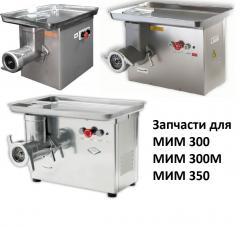 Вал (в комплекте) (МИМ-350,300М,600М (до 11.10г.)) МИМ-350.60.000