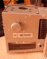Прибор BE76MP