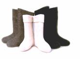 Boots valyany Kostanay