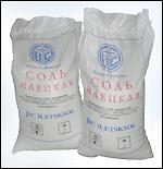 The iodated evaporated vacuum sal