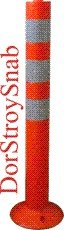 Column alarm flexible N750mm (orange)