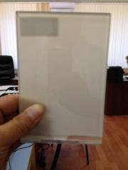 Smart glass