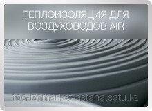 Техническая теплоизоляция K-FLEX AIR
