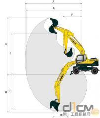 M400 cement, Huyndai 150W7 Excavator,