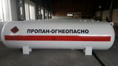 Резервуар для СУГ, расчетное давление 1,56 МПа, материал сталь 09Г2С, толщина стенок 6-8 мм, СУГ 5 (6 мм)