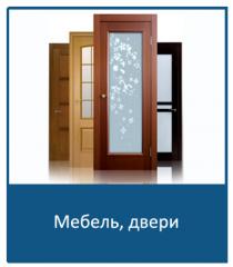 Furniture, doors