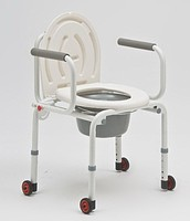 Toilet chairs, Chair toilet with regulated by