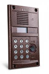 DP300-RD24 call block