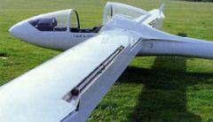 Оборудование пассажирское авиационное