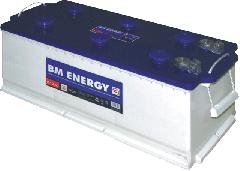 Батареи аккумуляторные свинцово-кальциевые стартерные 6CT - 210 AL3