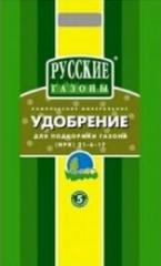 The Russian lawns spring of fertilizer of 5 kg in
