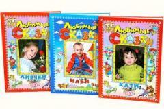 Книги для малышей заказать в Казахстане, сказка