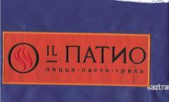 Нашивки на форменную одежду