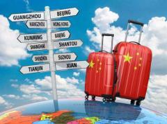 Tourismuswaren