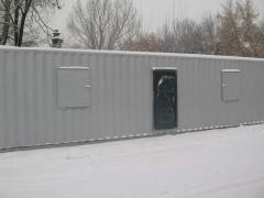 Warming of containers under housing and office in