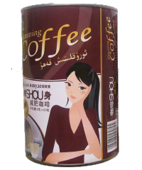 Coffee for weight loss - Slimming Sh