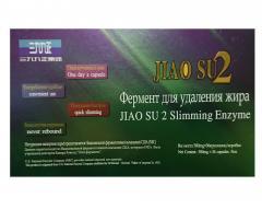 JIAO SU - 2 Фермент для удаления жира