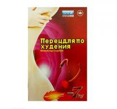 Перец (Сань Цзю Цзю Чжен) - Капсулы для похудения