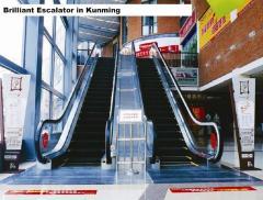Лифты и эскалаторы BLT.LTD. в Казахстане