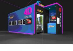 3D,4D,5D,7D movie theaters