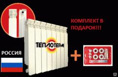 Алюминиевые радиаторы ТЕПЛОТЕРМ 500/80