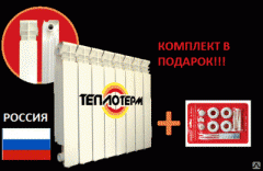 Биметаллические радиаторы ТЕПЛОТЕРМ 500/80