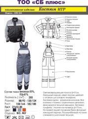 Костюм для ИТР модель КПК 024