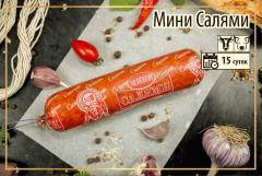 Полукопченая колбаса Мини Салями