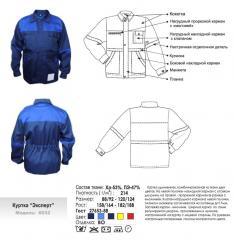 Куртка Эксперт модель К032