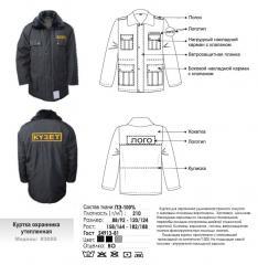 Куртка Охраника утепленная модель К3055