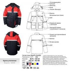 Куртка утепленная модель К3 053