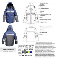 Куртка утепленная модель К3060