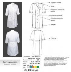 Халат медицинский модель Хм066
