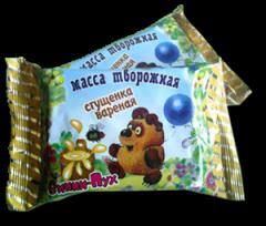 Tvorozhenny products
