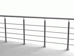 The handrail chromeplated Astana, Kazakhstan