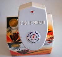 Device single-phase energy saving EKO ENERJI of 25