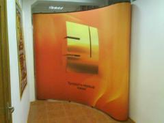 المعرض
