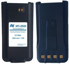 Аккумулятор BH1303 / BL1204 / BL2001 (Li-ion, 7.4В, 2000мАч)