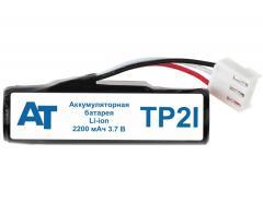 Аккумулятор 295006044, F26401964 (Li-ion, 3.6В, 2200мАч)