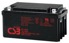 Свинцово-кислотный аккумулятор GP 12650