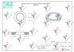 Basic rings for KKS, OK-1, Basic rings in