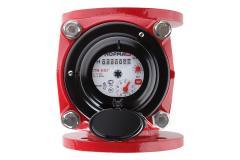 Counter of STV-65G water