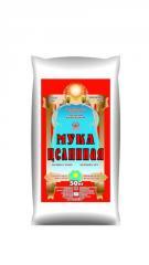 Мука Первый сорт, 50 кг в Казахстане