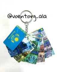 Брелок валюта Казахстана