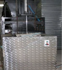 Thermal insulation manufacturing equipment