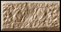 Фактурный вкладыш Руст каменный