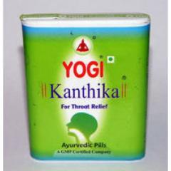 Йоги Кантика (Yogi Kanthika),  хорошо снимает воспаления в горле