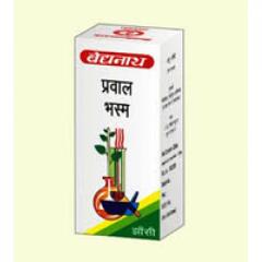 Правала Панчамрита с жемчугом 25таб. (Baidyanath Prawal Panchamrit), увеличение печени, повышенная кислотность, диарея