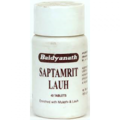 Саптамрит лаух Baidyanath «Saptamrit Lauh»....