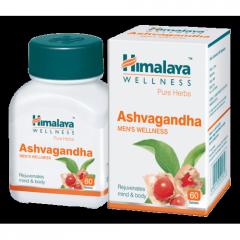 Ашвагандха  (Ashwagandha Himalaya), наделяет  жизненной и сексуальной энергией